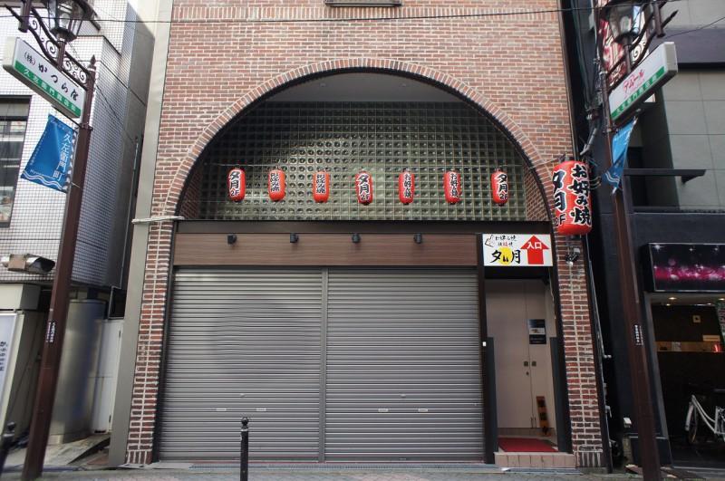 西心斎橋2丁目1階路面空店舗