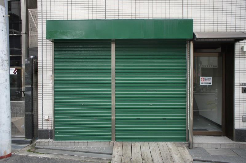 長尾北堀江ビル1階路面店舗
