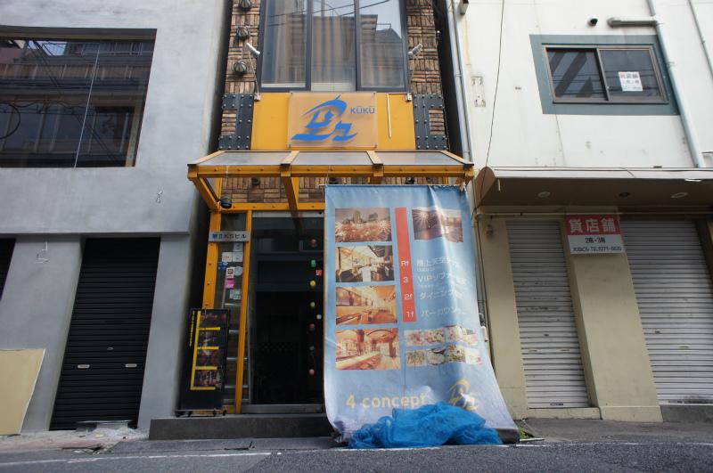 東心斎橋1丁目1棟貸し居抜き店舗