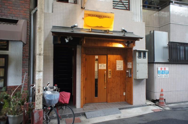 上新庄駅前居抜き店舗