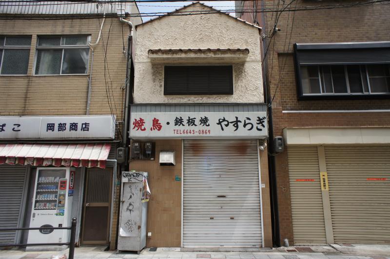 日本橋戸建店舗