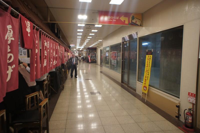うえほんまちハイハイタウン空き店舗:地下1階126号B区画:29.02坪