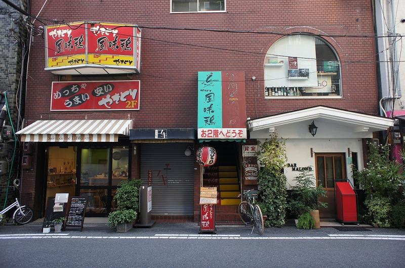 北堀江2階 居抜き店舗