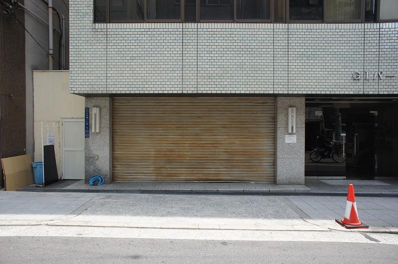 GⅠパールビル 1階路面店舗