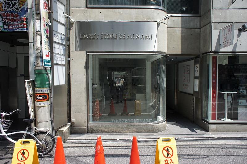 心斎橋筋2丁目路面店舗