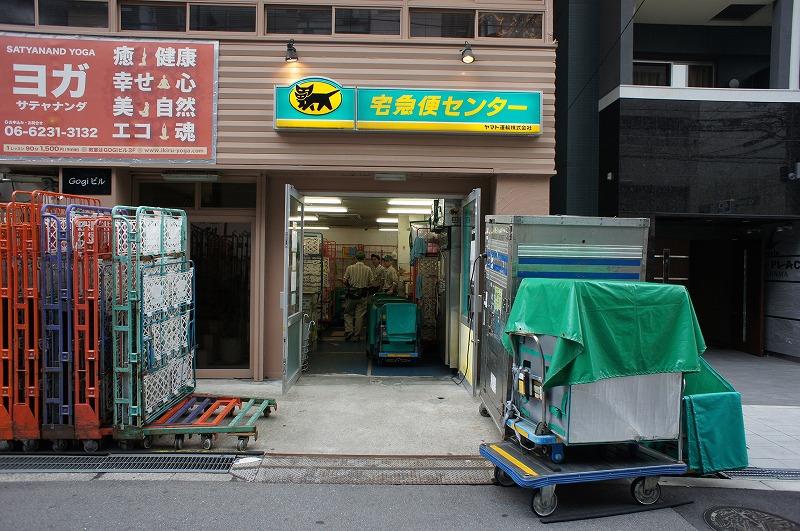 ゴギビル1階路面店