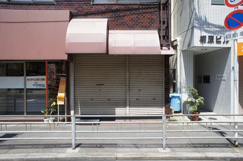 市松ビル1階路面店店