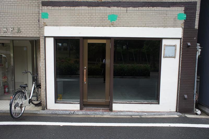 グリーン関野ビル1階路面店舗