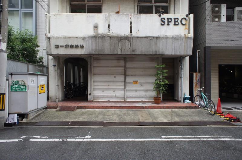 コーポ南船場1階店舗