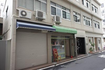 金丸ビル1階店舗