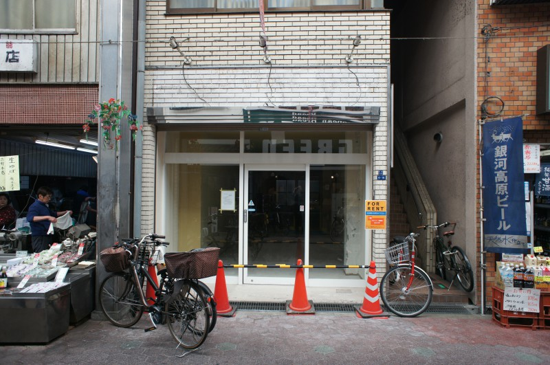 空堀商店街内店舗・事務所
