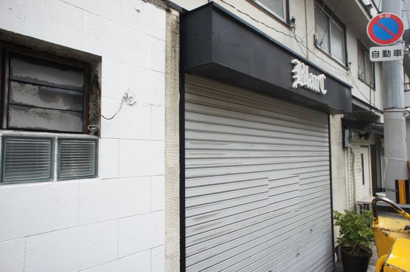 恵美須東1丁目店舗