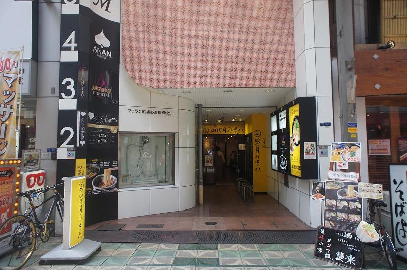 ファラン船場心斎橋ビル 5階