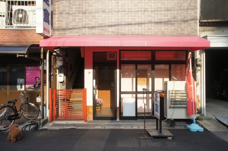 本庄東2丁目店舗