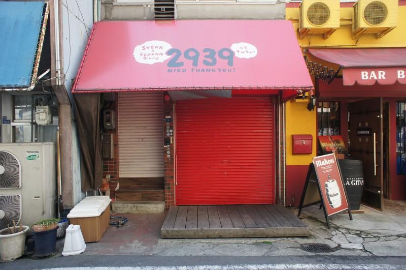 東心斎橋1丁目 バル居抜き物件