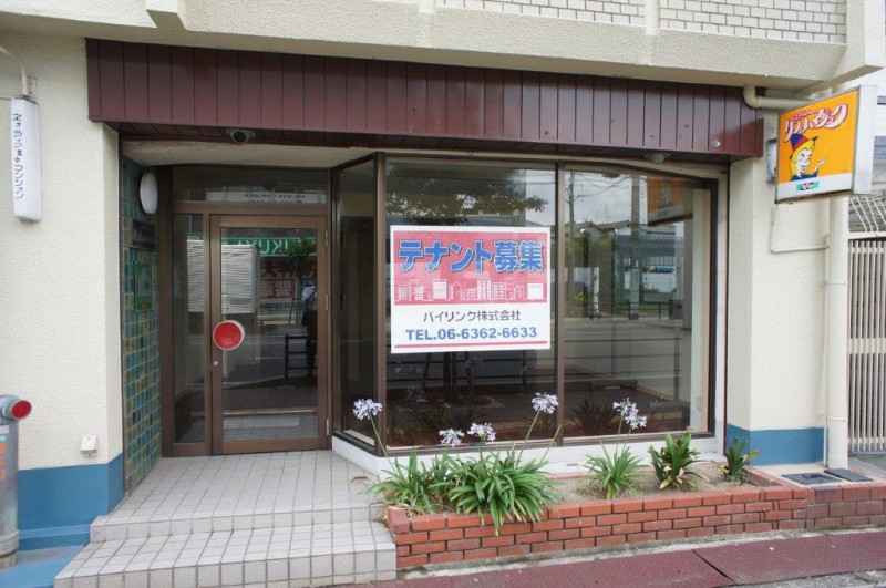 ネオライフマンション豊中1階店舗・事務所
