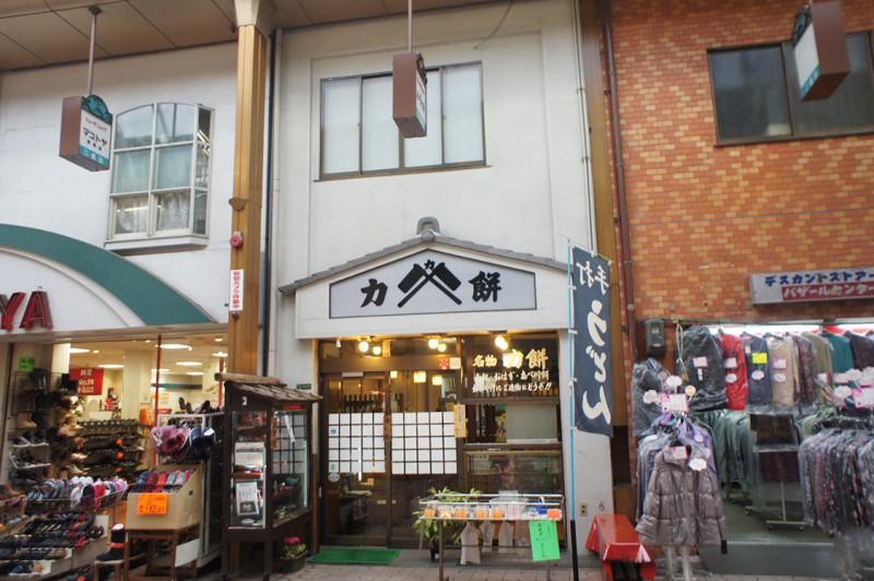 力餅食堂1階店舗