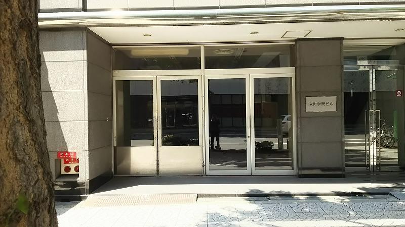 本町今岡ビル1階路面店舗