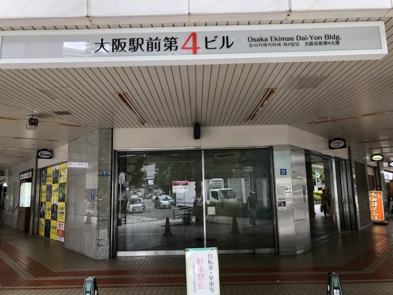 人気の大阪駅前ビルの路面店舗! 大阪駅前第4ビル1階 物販などに最適♪