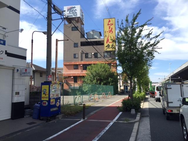 (旧)ラーメン熊吉:平野店