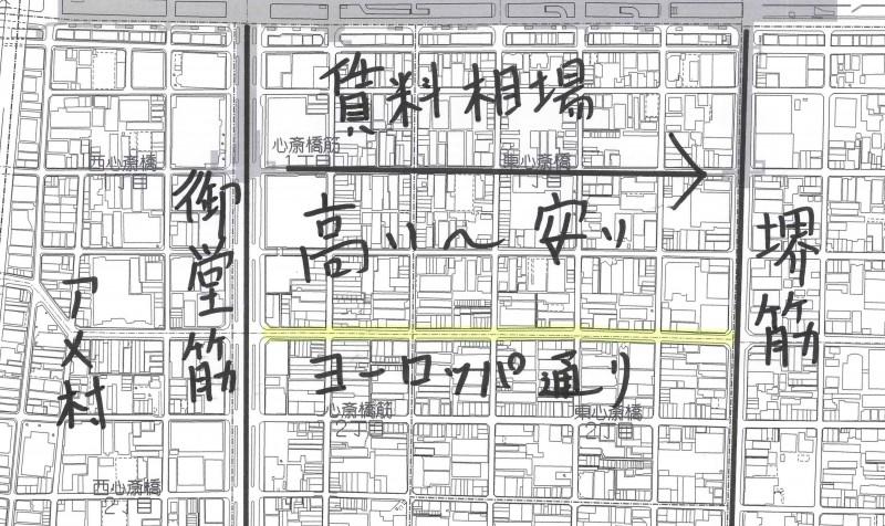 心斎橋~なんばの地図